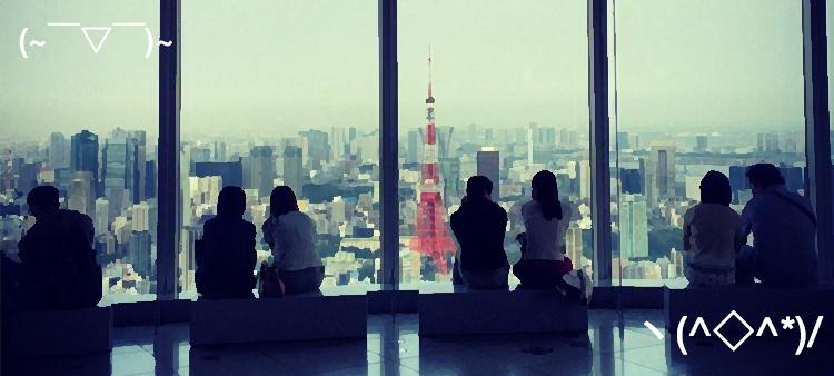 JAPANESE_startup